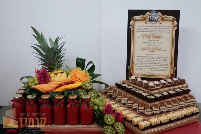 קרמיז לאירועים גבוהים - עיצובי פירות ועוגות