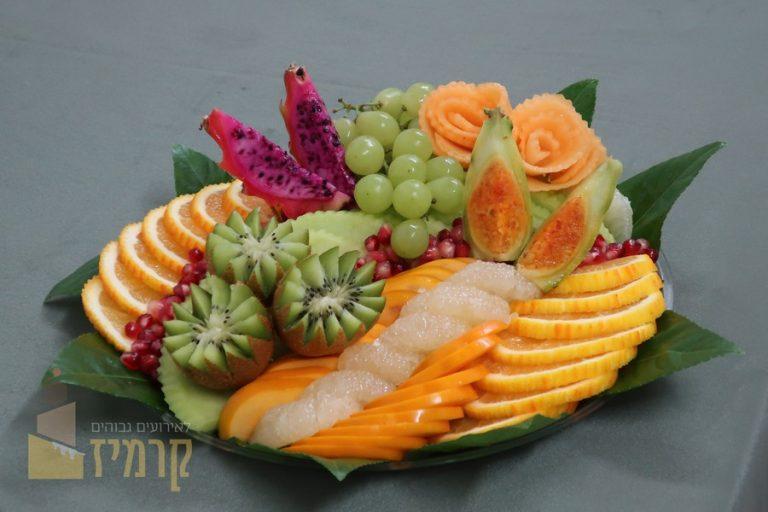 קרמיז לאירועים גבוהים -מגשי פירות