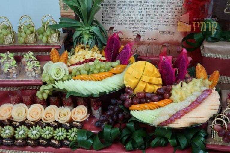 קרמיז לאירועים גבוהים - עיצוב פירות יוקרתי