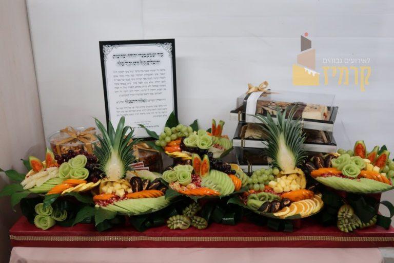 קרמיז לאירועים גבוהים - איידי פרידמן קונדיטורית בעיצוב והכנת אירועים ברמה מקצועית - בר פרחים בואזות